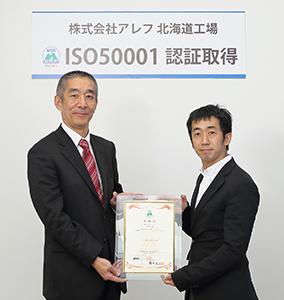 4日に行われた授与式で認証書を受け取る庄司大社長(右)