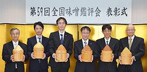 農林水産大臣賞を受賞したメーカーの代表者