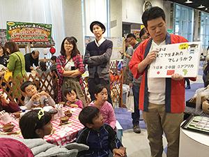 波里の子会社である金ごま本舗は、大阪教育文化振興財団「キッズプラザ大阪」で開催された「こども食まつり」で、ごまに関する紙芝居を行った