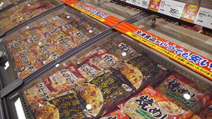 アイテム・面積ともに拡大した量販店の冷凍チャーハン売場