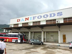D&Nフーズプロセッシング社工場