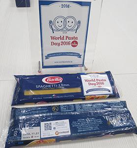 世界パスタデーに合わせてバリラスパゲッティを257店舗に100袋ずつ配布