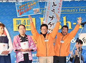「いとうナゲット」でファストフィッシュ商品コンテストを制した東平商会