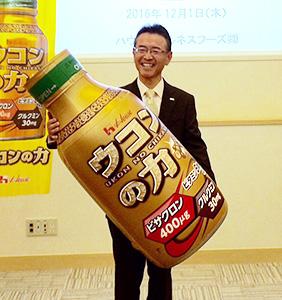 「ウコン系市場の活性化を進める」と話す白井一夫社長