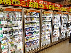 冷凍パスタだけで60種類以上の豊富な品揃えを実現
