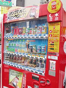 「Coke On」スマートフォンアプリ対応の「スマホ自販機」