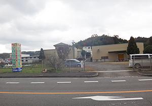 木長園の本社と工場