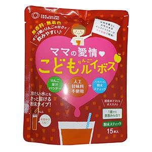 新製品の「ママの愛情こどもりんごルイボス」