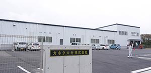 原料調達など立地に恵まれた新工場