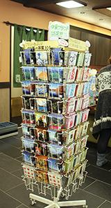 伊東 市川製茶店頭での一煎茶のボリューム販売