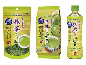 右から「京都宇治抹茶入りお~いお茶」のドリンク製品、ティーバッグ製品、リーフ製品