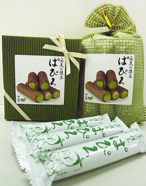 「西尾の抹茶ぱぴろ」