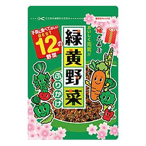 「緑黄野菜ふりかけ」(受験生応援バージョン)