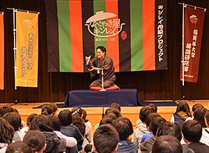 大学生が和食を題材にした落語を小学生に披露した