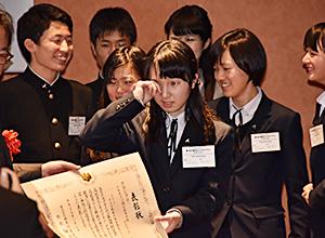 日本政策金融公庫、「第4回高校...