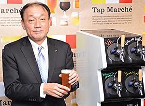 「タップ・マルシェ」で注いだビールを手にする布施孝之社長