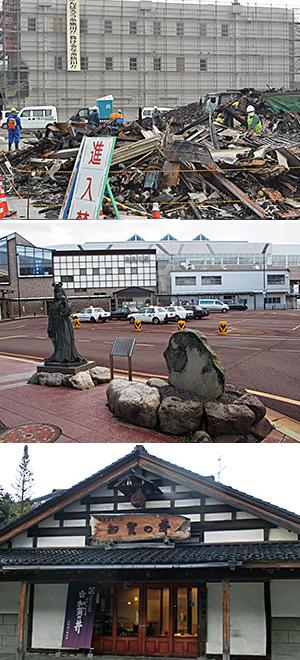 (上)復旧・復興は始まったばかり=糸魚川市提供(中)まちのシンボル奴奈川姫像(手前左)と糸魚川駅 (下)加賀の井酒造 (2016年3月撮影)