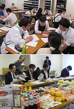(上)部門セミナー(下)商品委員会