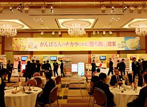 12日の春季新製品説明会の試食会場では夏バテ対策の献立・メニューを「暑さに負けない!『勝ち飯』中華フェア」として流通関係者に披露した