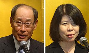 (左)國本裕会長(右)北島智子厚労省部長