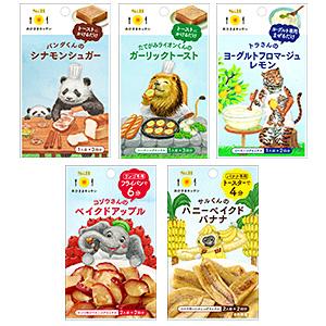 エスビー食品は「おひさまキッチン」に使い切りタイプを発売