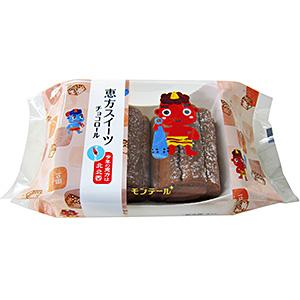 「恵方スイーツ・チョコロール」