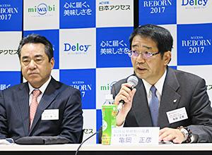 会見で展示会の特徴を紹介する亀岡正彦取締役専務執行役員(右)と赤井慎一郎 取締役常務執行役員