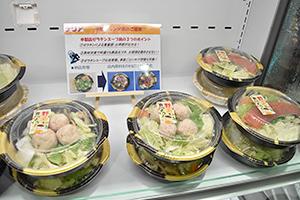 鍋製品も提案するスープ商材
