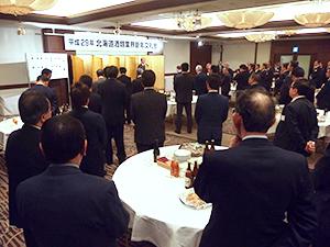北海道酒類業懇話会主催「北海道酒類業界新年交礼会」会場