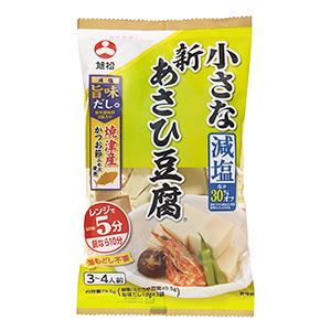 日本高血圧学会の推奨商品に認定されている「小さな新あさひ豆腐減塩」