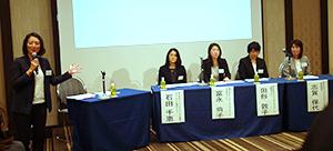 「パネリストの体験をヒントに」と遠藤和氏(左端)