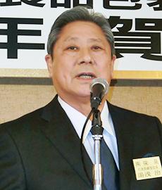 湯浅治会長