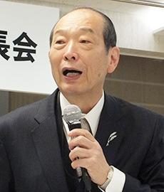 西川隆雄会長