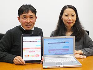 谷兼興一課長(左)と須藤史恵氏