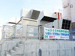 エネルギーコスト削減・環境負荷低減を実現するオンサイト発電所