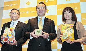春夏の新商品を発表する林善博社長(中央)、牧野直子氏(右)ら