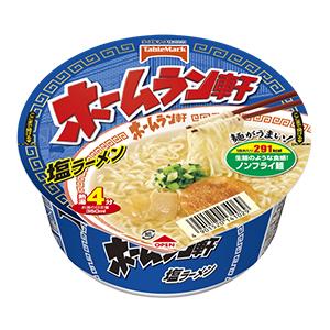 ホームラン軒塩ラーメン