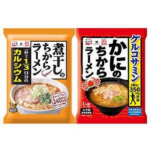 藤原製麺 煮干しのちからラーメン