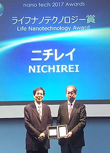 受賞したニチレイの小泉雄史・技術戦略企画部基礎研究グループリーダー(右)