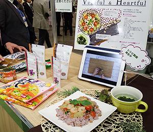 生鮮とオリジナル商品のコラボによるMD提案