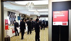 2月22日にさいたま市で開催した関東信越地区の「ニチレイフーズ・フェスタ」