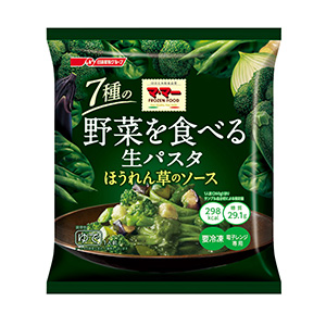 冷凍 生 野菜