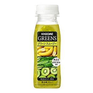 素材まるごと砕いたような食感が楽しめる「GREENS」