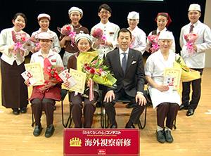 赤塚保正社長(前列中央右)と「第7回おもてなしの心コンテスト」ファイナリスト