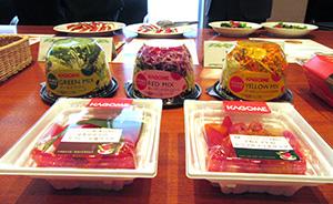 簡便性に加え、彩りを楽しむ提案も「パックサラダ」