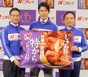 特大「特から」を手に(右から)竹永雅彦事業部長、鈴木亮平、柴田雅浩商品部長