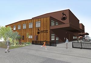 サントリーコーヒーロースタリー海老名工場(完成イメージ)