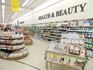 食品売場で新展開の「ヘルス&ビューティー」コーナー