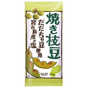 「カルディオリジナル 焼き枝豆40g(だだちゃ豆・宮古島産の塩使用)」