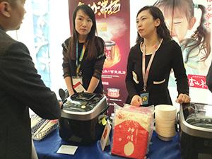 神明は中国に輸出した日本米をPR(農林中金ブース)